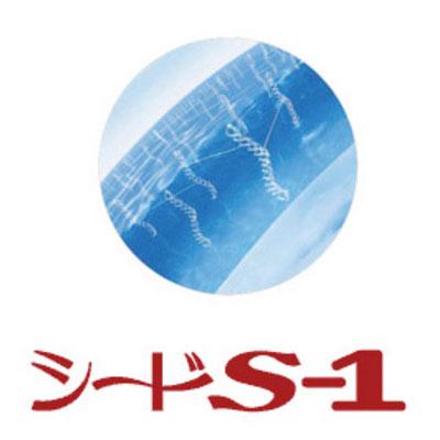 シードS1